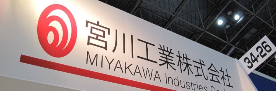 宮川工業株式会社(Miyakawa Industries Co.,Ltd.)
